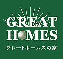 GREAT HOMES グレートホームズ
