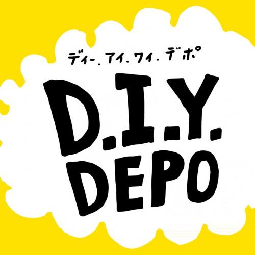 DIY DEPO ホームページOPEN!