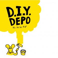 DIYDEPOeye