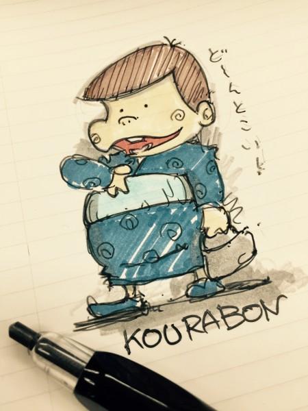kourabon