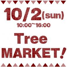 Treeマーケット2016