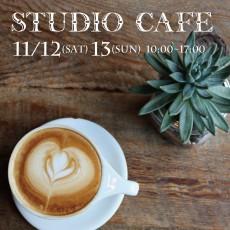 20161112studiocafe