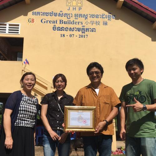 カンボジアに学校を贈呈
