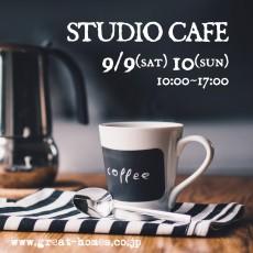 Studiocafeヤマダタッケン