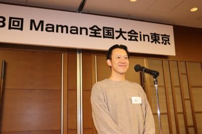 Maman全国in東京_78