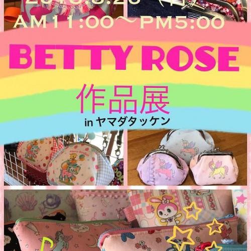 BETTY ROSE作品展を開催します!