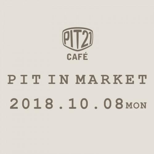10/8(月・祝) PIT IN MARKET!!