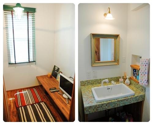 書斎と造作の洗面化粧台